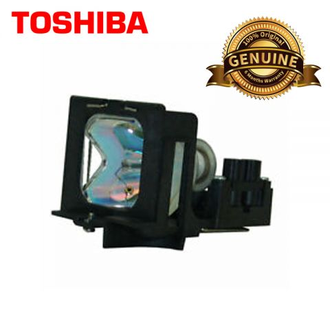 Toshiba TLPLMT4 Original Replacement Projector Lamp / Bulb | Toshiba Projector Lamp Malaysia