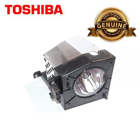 Toshiba D95-LMP Original Replacement Projector Lamp / Bulb | Toshiba Projector Lamp Malaysia